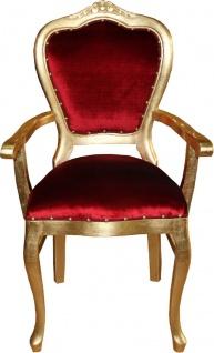 Casa Padrino Luxus Barock Esszimmer Set Bordeauxrot / Gold - 6 handgefertigte Esszimmerstühle - 2 Stühle mit Armlehnen und 4 Stühle ohne Armlehnen - Barock Esszimmermöbel - Vorschau 2