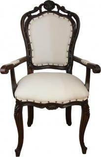 Casa Padrino Luxus Barock Esszimmer Stuhl in leicht Creme/Braun mit Armlehnen - Hotel Barock Stuhl - Luxus Qualität