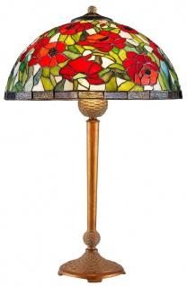 Casa Padrino Tiffany Tischleuchte Messingfarben / Mehrfarbig Ø 40 x H. 62 cm - Tiffany Hockerleuchte aus 528 Teilen