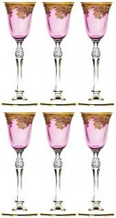 Casa Padrino Luxus Barock Likörglas 6er Set Rosa / Gold Ø 6, 5 x H. 18, 5 cm - Handgefertigte und handbemalte Likörgläser - Hotel & Restaurant Accessoires - Luxus Qualität