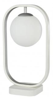 Casa Padrino Luxus Tischleuchte Weiß / Silber 23 x H. 39, 5 cm - Wohnzimmer Tischlampe