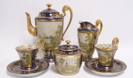 Casa Padrino Barock Kaffeeservice Blau / Gold / Mehrfarbig H. 22 cm - Edles Porzellan Geschirr