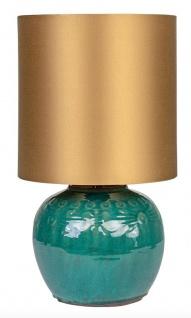 Casa Padrino Luxus Tischleuchte mit goldenen Lampenschirm 25 x H. 45 cm - Hotel Restaurant Möbel