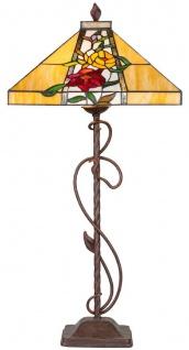 Casa Padrino Luxus Tiffany Tischleuchte Braun / Mehrfarbig 40 x 40 x H. 86 cm - Handgefertigt Tiffany Lampe aus 352 Teilen