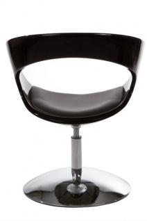 Casa Padrino Designer Stuhl Schwarz, drehbar - Moderner Stuhl - Vorschau 3