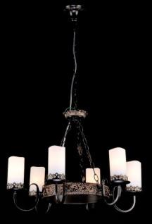Casa Padrino Barock Decken Kronleuchter Kaffee Gold 63 x H 43 cm Antik Stil - Möbel Lüster Leuchter Hängeleuchte Hängelampe