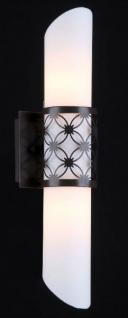 Casa Padrino Barock Wandleuchte Dunkel Wenge 12 x H 45, 7 cm Antik Stil - Wandlampe Wand Beleuchtung