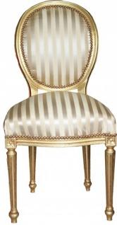 Casa Padrino Barock Esszimmer Stuhl Gold / Gold Mod2 / Rund - Vorschau 1