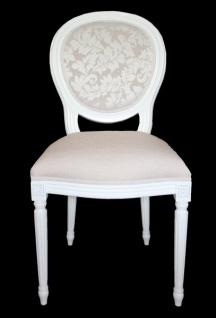Casa Padrino Barock Esszimmer Stuhl ohne Armlehne Creme / Weiß - Designer Stuhl - Luxus Qualität