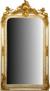 Casa Padrino Barock Wandspiegel Antik Stil Creme / Gold 85 x H. 160 cm - Prunkvoller Barock Spiegel mit wunderschönen Verzierungen