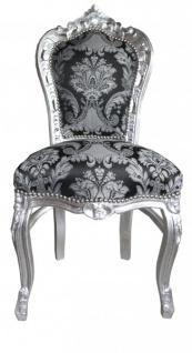 Casa Padrino Barock Esszimmer Stuhl ohne Armlehnen Schwarz Muster / Silber - Antik Stil Möbel