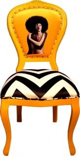 Casa Padrino Barock Luxus Esszimmer Stuhl Schwarz / Weiß Streifen / Gelb - Designer Stuhl - Limited Edition