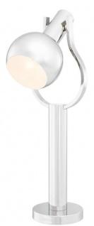 Casa Padrino Luxus Tischleuchte Silber Ø 18 x H. 60 cm - Schreibtischlampe mit schwenkbarem Kopf