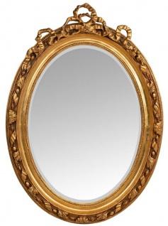 Casa Padrino Barock Spiegel Gold 100 x 12 x H. 140 cm - Ovaler Wandspiegel im Barockstil - Antik Stil Garderoben Spiegel - Wohnzimmer Spiegel - Barock Möbel