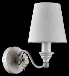 Casa Padrino Jugendstil Wandleuchte Weiß / Grau 12 x 20 x H. 23 cm - Möbel im Barock & Jugendstil - Vorschau 3