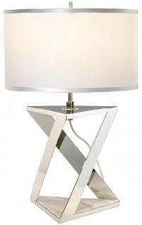 Casa Padrino Luxus Tischleuchte Silber / Weiß / Grau Ø 32 x H. 70 cm - Moderne Tischlampe mit rundem Kunstseide Lampenschirm - Luxus Kollektion - Vorschau 1