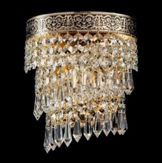 Casa Padrino Barock Wandleuchte Gold 17 x H 20, 5 cm Antik Stil - Wandlampe Wand Beleuchtung