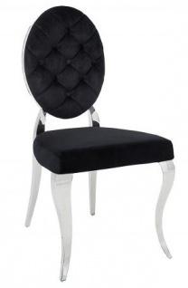 Casa Padrino Designer Esszimmer Stuhl Schwarz / Silber ohne Armlehne - Designer Stuhl