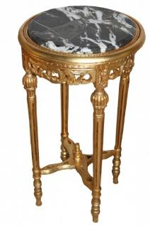 Barock Beistelltisch Rund Gold ModY17 73 x 38 cm Antik Stil