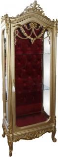 Casa Padrino Barock Vitrine Gold / Bordeaux H 200 cm, B 68 cm - Vitrinenschrank - Wohnzimmerschrank Glasvitrine - Antik Look