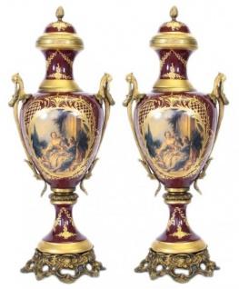Casa Padrino Barock Porzellan Pokal Set Bordeaux Rot / Gold B26 H63 cm (2 Stück) - Grand Decor - Hotel Dekoration