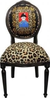 Casa Padrino Barock Luxus Esszimmer Stuhl ohne Armlehnen Lord - Designer Stuhl - Limited Edition