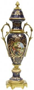Casa Padrino Barock Keramik Vasen Set mit Schale Dunkelblau / Mehrfarbig / Gold - Prunkvolle Deko Accessoires im Barockstil - Vorschau 2