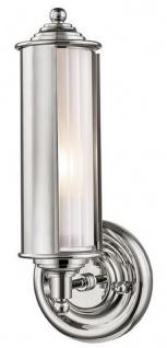 Casa Padrino Luxus Wandleuchte Silber / Weiß 12, 1 x 12, 7 x H. 31, 1 cm - Luxus Kollektion