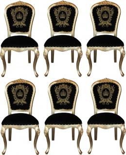 Pompöös by Casa Padrino Luxus Barock Esszimmerstühle mit Krone Schwarz / Gold - Pompööse Barock Stühle designed by Harald Glööckler - 6 Esszimmerstühle