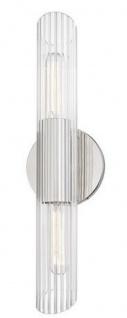 Casa Padrino Luxus Wandleuchte Silber 12, 1 x 8, 9 x H. 43, 8 cm - Wohnzimmer Wandlampe
