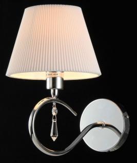 Casa Padrino Barock Wandleuchte Nickel 15 x H 25 cm Antik Stil - Wandlampe Wand Beleuchtung