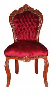 Casa Padrino Barock Esszimmer Stuhl Bordeaux / Braun
