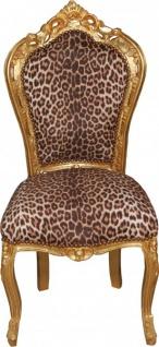 Casa Padrino Barock Esszimmer Stuhl Leopard/Gold Mod2 - Barock Möbel - Vorschau 1