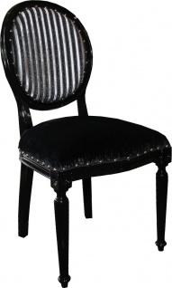 Casa Padrino Barock Medaillon Luxus Esszimmer Stuhl ohne Armlehnen in Schwarz / Silber - Limited Edition - Vorschau 2