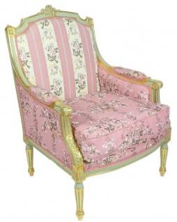 Casa Padrino Barock Lounge Thron Sessel Empire Blumenmuster Rosa / Mehrfarbig / Gold 70 x 70 x H. 100 cm - Barockmöbel