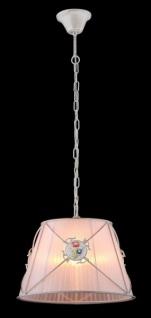 Casa Padrino Barock Decken Hängelampe Cream Gold 36 x H 24 cm Antik Stil - Möbel Lüster Leuchter Hängeleuchte Hängelampe