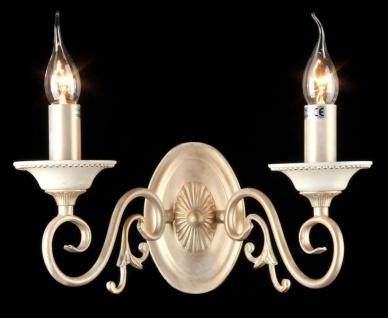 Casa Padrino Barock Wandleuchte Creme Gold 30 x H 28 cm Antik Stil - Wandlampe Wand Beleuchtung