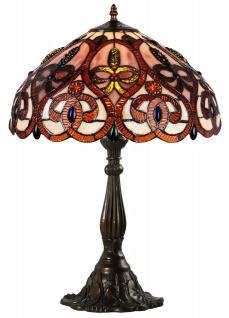 Casa Padrino Tiffany Tischleuchte Mehrfarbig Ø 42 x H. 60 cm - Luxus Wohnzimmer Tischlampe