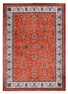 Casa Padrino Wohnzimmer Teppich mit orientalischen Ornamenten Rostfarben / Mehrfarbig - Verschiedene Größen
