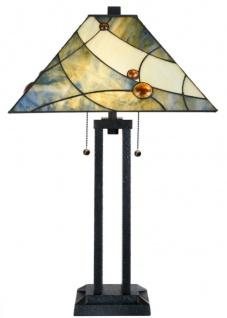 Casa Padrino Luxus Tiffany Tischleuchte Mehrfarbig / Schwarz 45 x 45 x H. 75 cm - Luxus Tischlampe