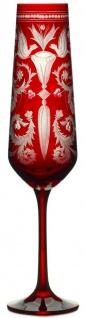 Casa Padrino Luxus Champagnerglas 6er Set Rot / Silber Ø 6, 5 x H. 26, 5 cm - Handgefertigte und handgravierte Champagnergläser - Hotel & Restaurant Accessoires - Luxus Qualität - Vorschau 2