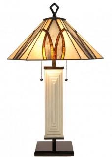 Casa Padrino Luxus Tiffany Tischleuchte Mehrfarbig Ø 50 x H. 80 cm - Hotel & Restaurant Lampe