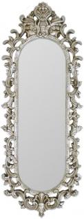 Casa Padrino Barock Spiegel Silber 40 x H. 130 cm - Prunkvoller Wandspiegel im Barockstil - Antik Stil Garderoben Spiegel - Wohnzimmer Spiegel - Barock Möbel