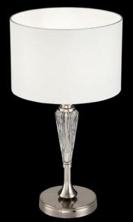 Casa Padrino Tischleuchte Silber / Weiß Ø 26, 5 x H. 46 cm - Elegante Tischlampe im Neoklassischen Stil - Vorschau 2