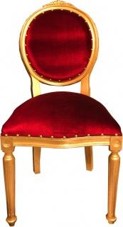 Casa Padrino Barock Medaillon Luxus Esszimmer Stuhl ohne Armlehnen in Bordeaux / Gold