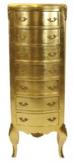 Casa Padrino Barock Kommode Gold mit 7 Schubladen 120 x 45x 35 cm - Antik Stil