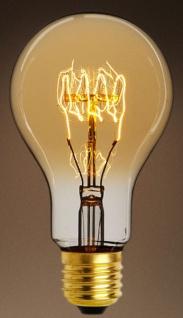 Casa Padrino Glühbirnen 6er Set Antik Gold / Gold 7, 5 x H. 13, 5 cm - Luxus Qualität