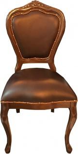 Casa Padrino Barock Luxus Echtleder Esszimmer Stuhl Braun / Braun - Handgefertigte Möbel mit echtem Leder - Vorschau