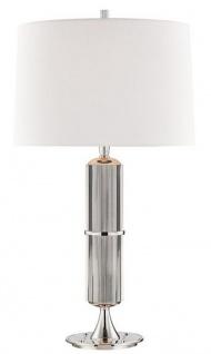 Casa Padrino Luxus Tischleuchte Silber / Weiß Ø 38 x H. 71 cm - Tischlampe mit rundem Leinen Lampenschirm