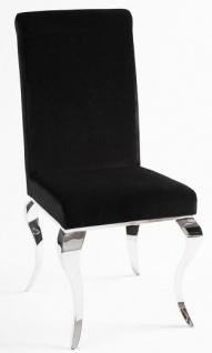 Casa Padrino Luxus Esszimmer Stuhl Schwarz / Silber - Designer Stuhl - Luxus Qualität - Modern Barock